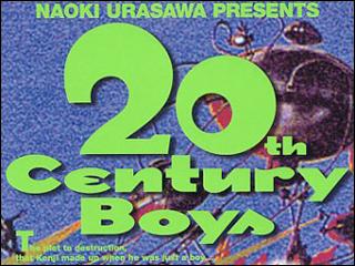 20thcenturyboys.jpg