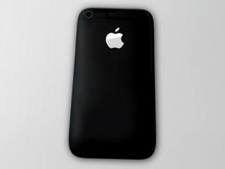 3giphone.jpg