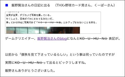 bokuchitsu.jpg