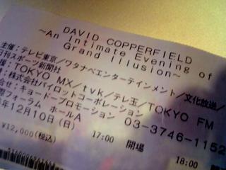 copperfield1.jpg