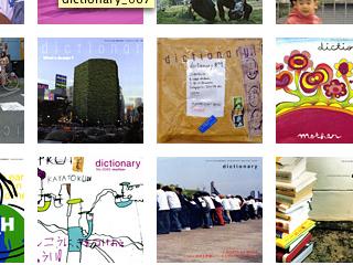 dictionaries2.jpg