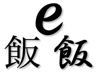 e-kanji.jpg