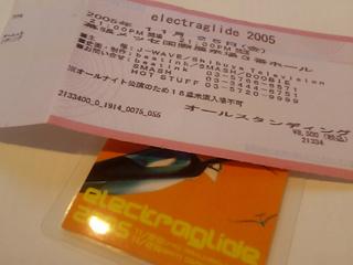 elegliticket.jpg