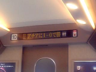 japanwins.jpg