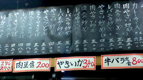 koduchi_2.jpg