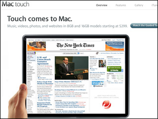mactouch.jpg