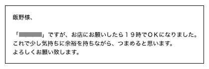 mail060609.jpg