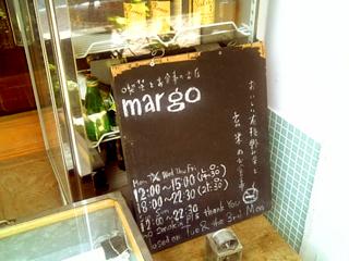 margo4.jpg