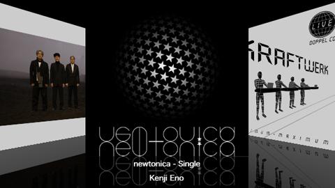 newtonica_single.jpg