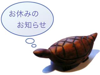 oyasumi.jpg