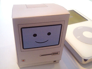 papermac.jpg