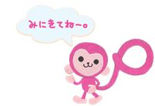 pinkyfilm2.jpg