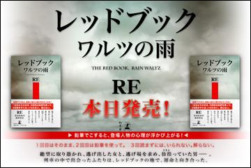 re_webpage.jpg