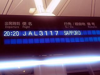 sapporo1.jpg