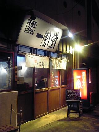 sh901ic_photo2.jpg
