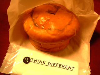thinkdoughnut.jpg