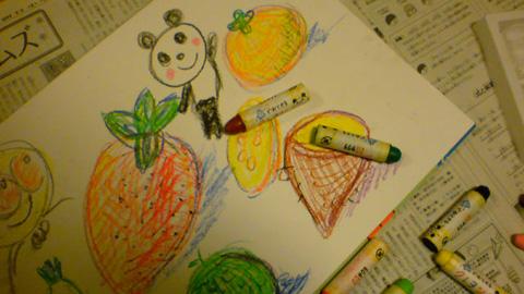 crayon2.jpg