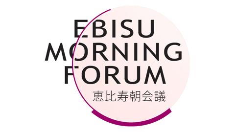 emf_logo2.jpg
