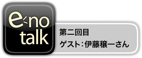enotalk_blogtitle2.jpg