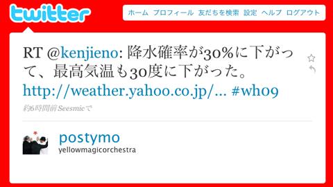 postymo_rt.jpg