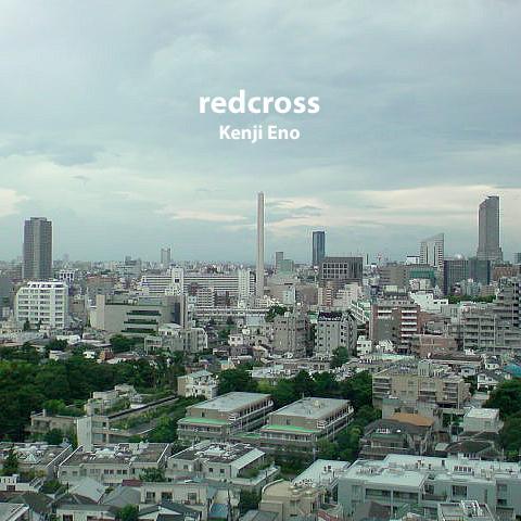 redcross_jacket.jpg