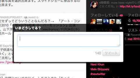 twnewUI_1.jpg