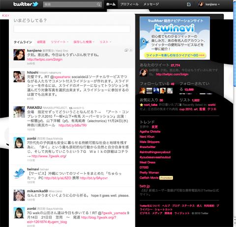 twnewUI_2.jpg