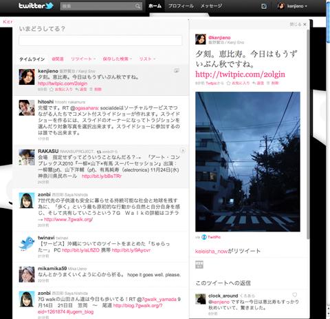 twnewUI_3.jpg